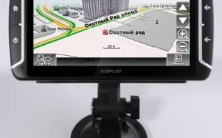 Навигатор Explay TI-y4535 — обзор и отзывы