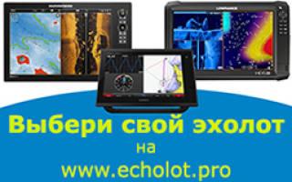 Эхолот Humminbird Hellix 5 CHIRP SI G2 — обзор и отзывы