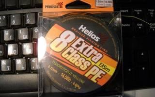 Шнур Helios Extra Class PE 8 Braid Multicolor 0.15 — обзор и отзывы