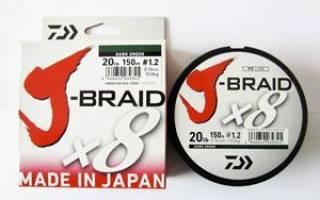 Шнур Daiwa J-Braid X4 #0.6 — обзор и отзывы