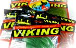 Мягкие приманки Viking — обзор и отзывы