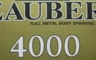 Безынерционная катушка Ryobi Zauber PRO 4000 — обзор и отзывы