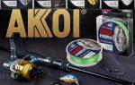 Плетеная леска Akkoi — обзор и отзывы