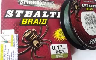 Шнур SpiderWire Ultracast 0.17 — обзор и отзывы