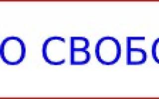 Спиннинг CD Rods Sunrise (307 10-43) — обзор и отзывы