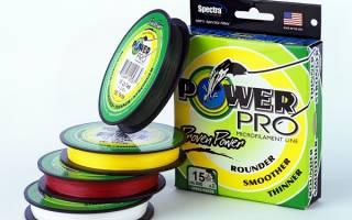 Плетеная леска Power Pro — обзор и отзывы
