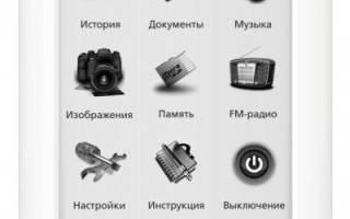 Электроника Digma — обзор и отзывы