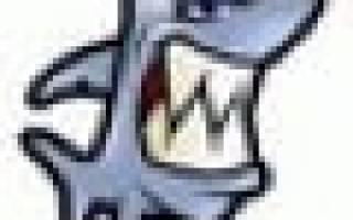 Спиннинг Fox Rage Terminator Shad Jigger (245 15-50) — обзор и отзывы