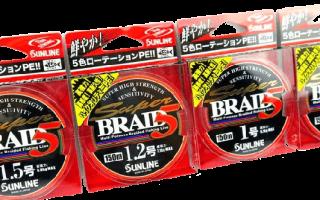 Шнур Sunline Super Braid 5HG #0.8 — обзор и отзывы