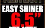 Спиннинг St. Croix Legend Elite LEC86MHF2 (259 10.5-28) — обзор и отзывы