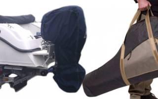 Чехол для лодочного мотора Compas — обзор и отзывы