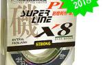 Шнур Kosadaka Super PE X9 0.14 — обзор и отзывы
