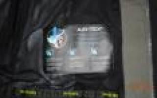 Cпортивный костюм Jahti Jakt NorthSky Dan Ux Air-Tex — обзор и отзывы
